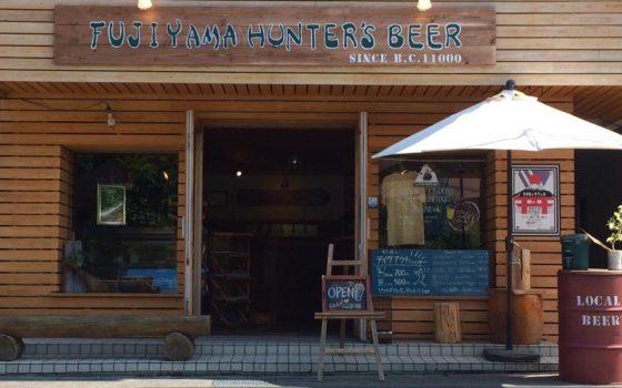 fujiyama_hunters_beer_sengen_taisya_taproom