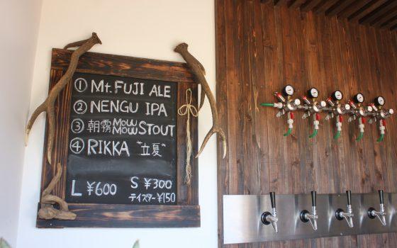 fujiyama_hunters_beer_tap3